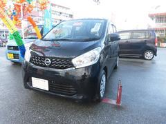 沖縄の中古車 日産 デイズ 車両価格 68万円 リ済込 平成25年 7.5万K DブラックM