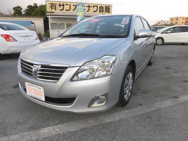 沖縄県の中古車ならプレミオ 1.8X Lパッケージ