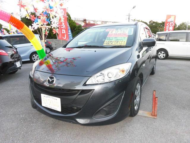 沖縄県の中古車ならプレマシー 20C-スカイアクティブ