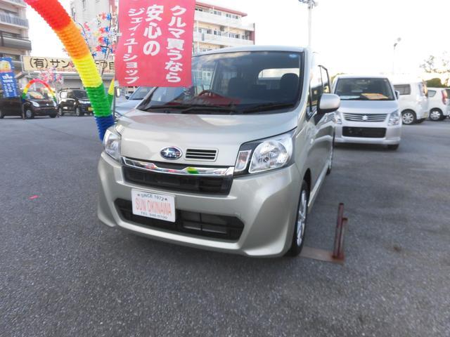 沖縄県の中古車ならステラ G スマートアシストα