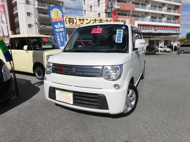 沖縄県の中古車ならMRワゴン Xセレクション