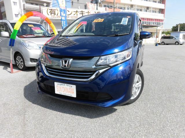 沖縄県の中古車ならフリードハイブリッド ハイブリッドB