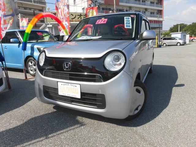 沖縄県中頭郡西原町の中古車ならN-ONE G