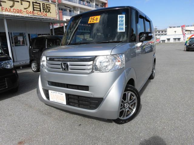 沖縄県の中古車ならN-BOX 2トーンカラースタイル G・Lパッケージ