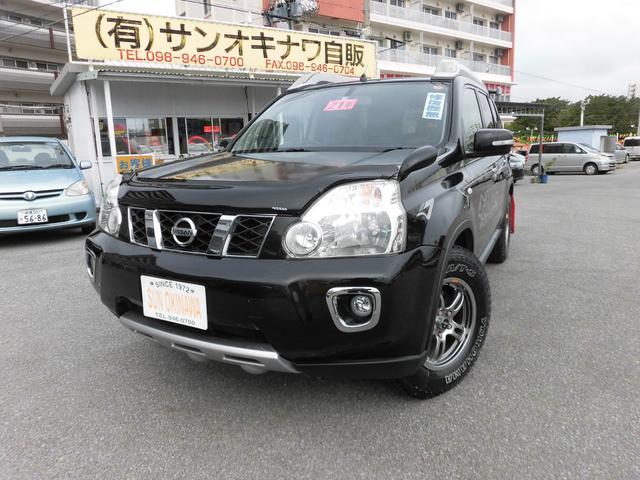 沖縄県の中古車ならエクストレイル 20X