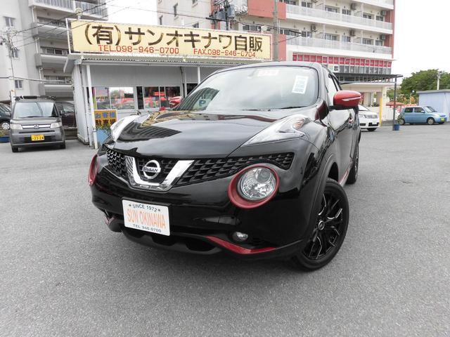 沖縄県中頭郡西原町の中古車ならジューク 15RX パーソナライゼーション
