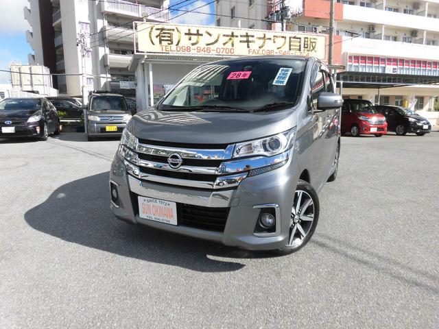 沖縄の中古車 日産 デイズ 車両価格 90万円 リ済込 2016(平成28)年 7.7万km グレーM