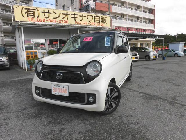 沖縄の中古車 ホンダ N-ONE 車両価格 100万円 リ済込 2014(平成26)年 7.9万km パールII