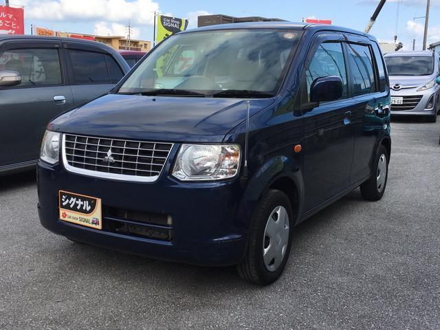 沖縄の中古車 三菱 eKワゴン 車両価格 33万円 リ済込 平成23年 7.4万km 紺