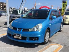 沖縄の中古車 日産 ウイングロード 車両価格 33万円 リ済込 平成19年 6.5万K ブルー