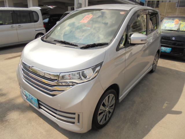 沖縄の中古車 日産 デイズ 車両価格 75万円 リ済込 平成25年 7.1万km シルバー