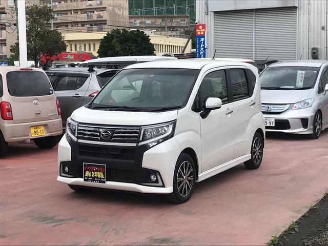 沖縄の中古車 ダイハツ ムーヴ 車両価格 116万円 リ済込 平成26年 6.5万km パールホワイト
