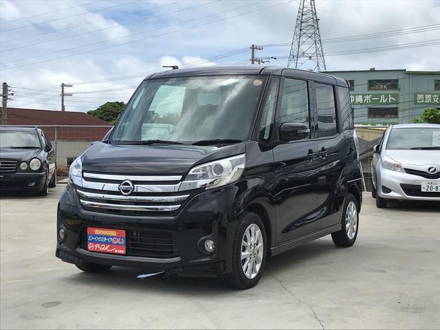 沖縄の中古車 日産 デイズルークス 車両価格 95万円 リ済込 平成26年 7.8万km Dブラック