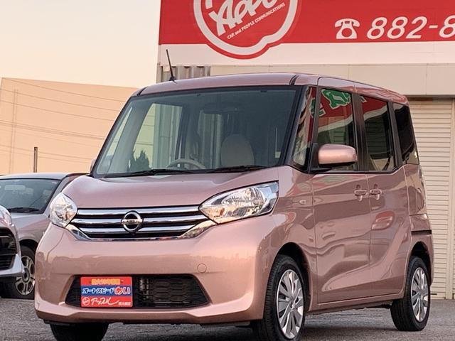 沖縄の中古車 日産 デイズルークス 車両価格 88万円 リ済込 2015(平成27)年 6.2万km ピンクM