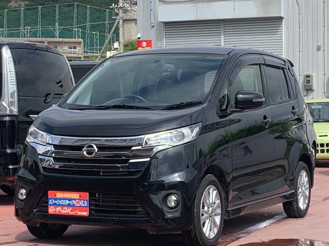 沖縄の中古車 日産 デイズ 車両価格 73万円 リ済込 2014(平成26)年 6.8万km ブラック