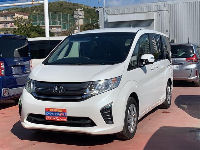 沖縄の中古車 ホンダ ステップワゴン 車両価格 175万円 リ済込 2016(平成28)年 6.6万km パールホワイト