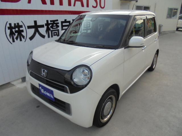 沖縄県の中古車ならN-ONE G・Lパッケージ スマートフォン連携ディスプレイオーディオ バックカメラ ハーフホイールカバー