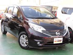 沖縄の中古車 日産 ノート 車両価格 59.8万円 リ済込 平成25年 7.9万K オーロラモーヴRP