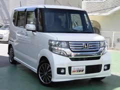 沖縄の中古車 ホンダ N BOXカスタム 車両価格 104.9万円 リ済込 平成25年 7.9万K プレミアムホワイトパールII