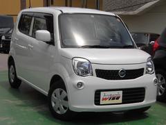 沖縄の中古車 日産 モコ 車両価格 41.9万円 リ済込 平成25年 9.2万K スノーパールホワイト