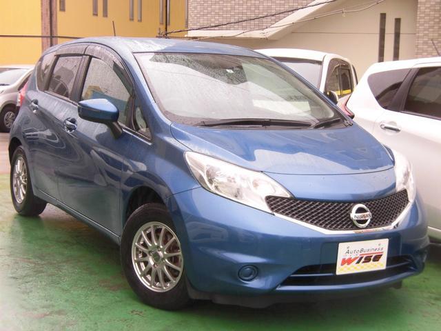 沖縄県の中古車ならノート X エマージェンシーブレーキ インテリキー 社外SDナビ