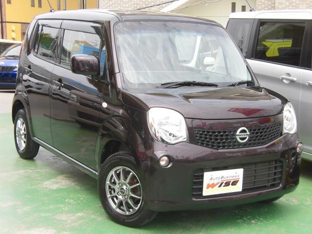 沖縄の中古車 日産 モコ 車両価格 51.9万円 リ済込 2015(平成27)年 9.3万km アーバンブラウンPM