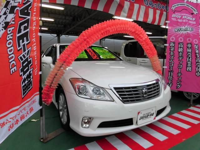 沖縄県の中古車ならクラウン 3.0 ロイヤルサルーン・HDDナビ&フルセグVr