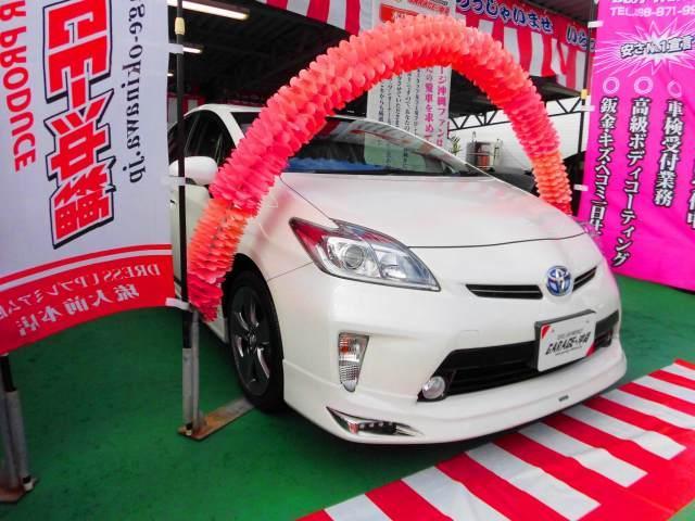 沖縄県の中古車ならプリウス 1.8S・HDD8インチナビ&フルセグ・キセノン・モデリスタ