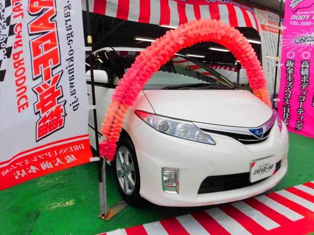 沖縄県の中古車ならエスティマハイブリッド 2.4  TypeX・純正HDDナビ&フルセグ・キセノン