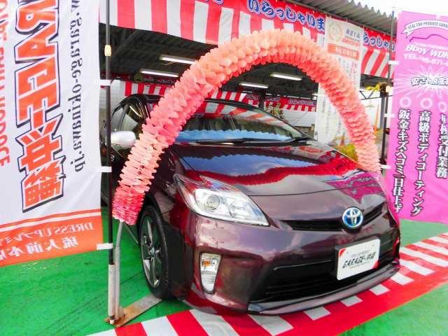 沖縄県の中古車ならプリウス 1.8Sマイコーデ・SDナビ&ワンセグ・キセノン・レザーVr