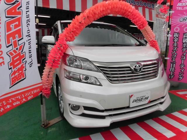 沖縄県の中古車ならヴェルファイア 2.4 V HDDツインナビ&フルセグ・リアエンタメ17