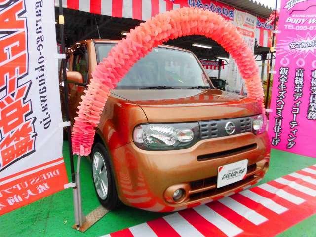 沖縄県の中古車ならキューブ 1.5 TypeX ・当店リピーター様買い換え下取り車!