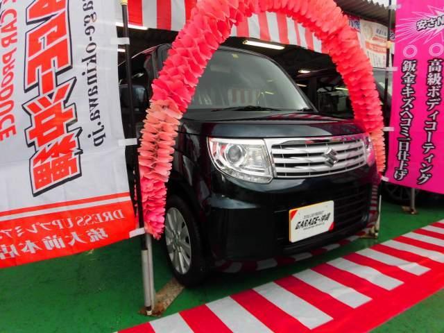 MRワゴンWit:沖縄県中古車の新着情報