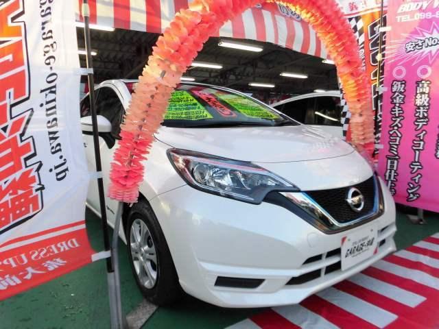 沖縄県の中古車ならノート X・e-POWER・ナビ・I STOP・e-パワードライブ
