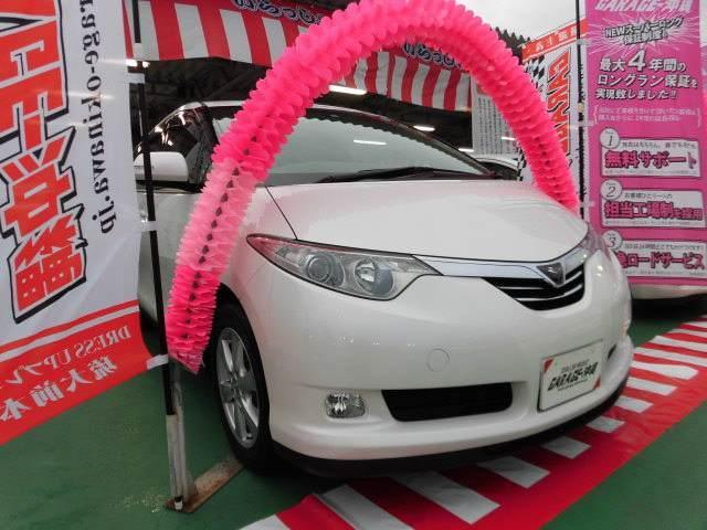 沖縄県の中古車ならエスティマハイブリッド G・HDDツインナビパノラミックスーパーライブサウンド禁煙車
