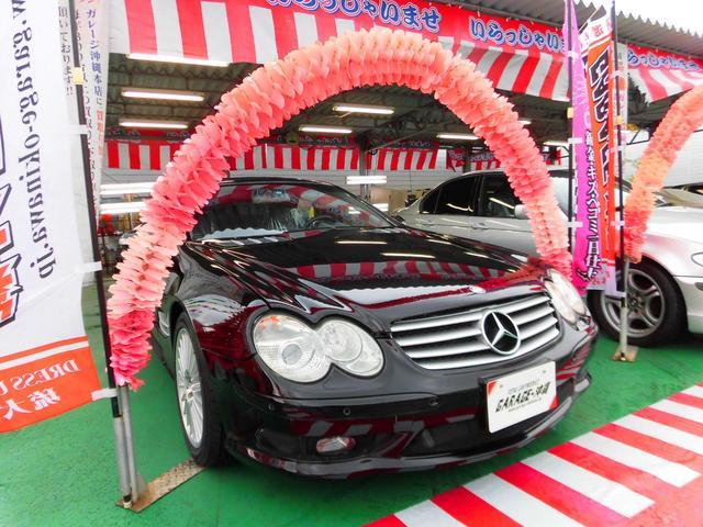 沖縄県の中古車ならAMG 5.5・AMGコンプレッサー禁煙車の買い替え下取り車