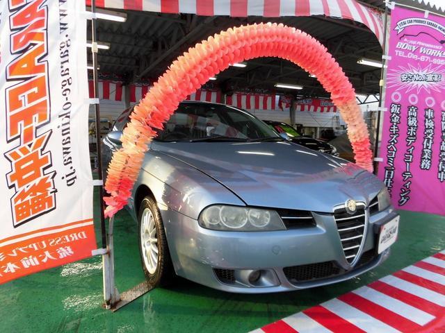 沖縄の中古車 アルファロメオ アルファ156 車両価格 49万円 リ済込 2003(平成15)年 8.1万km ライトブルーM