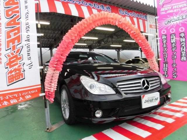 沖縄県の中古車ならM・ベンツ 5.0CLS・AMGスポーツパッケージ希少赤本革シートの禁煙