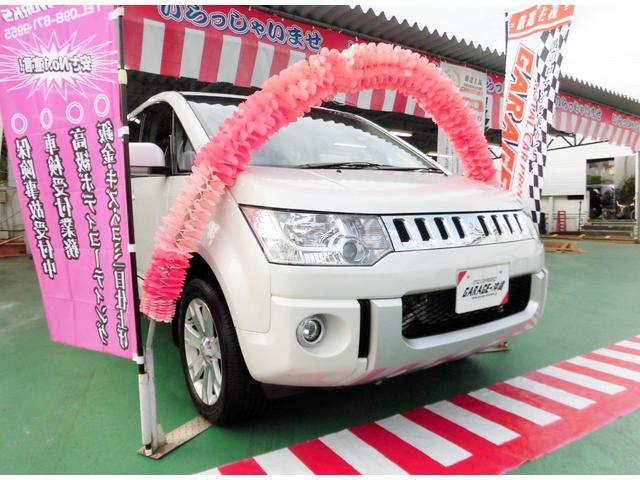 沖縄県の中古車ならデリカD:5 2.3 D・パワーパッケージ・ナビ・ツインパワードアVr