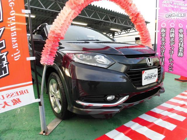 沖縄県の中古車ならヴェゼル ハイブリッド 1.5X・純正SDナビ&フルセグ・LEDライト