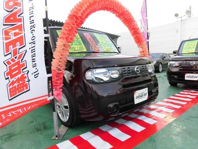 沖縄県の中古車ならキューブ 15X・純正SDナビ・ワンセグTV・バックモニターVr・