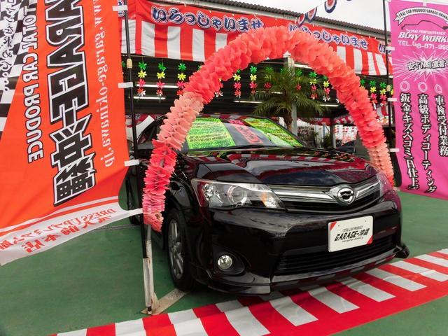 沖縄県の中古車ならカローラフィールダー カローフィールダー15GエアロツアラーWxBナビレザー禁煙車