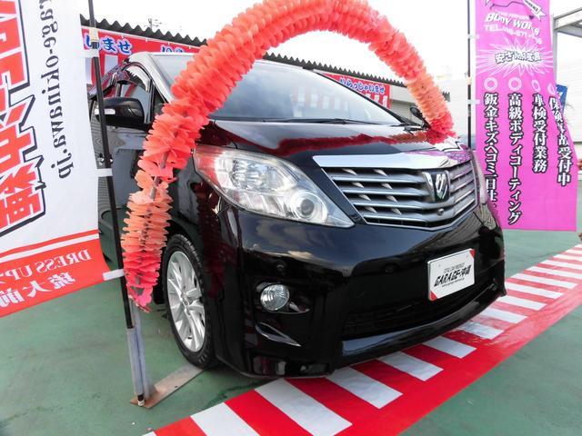 トヨタ 240SHDDナビ&フルセグリアエンタメ沖縄新車のワンオーナ