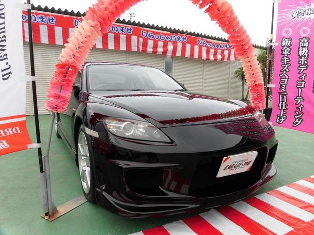 沖縄県の中古車ならRX-8 EスポーツプレステージLTDマツダスピードレザー下取り禁煙車