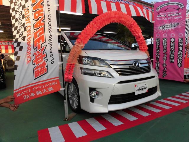 沖縄県の中古車ならヴェルファイア 2.4z  ナビ&フルセグ・サンルーフ・パワードア・エアロ