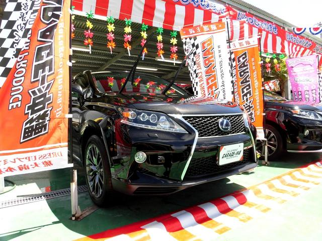 沖縄県の中古車ならRX RX450h ・HDDナビ・LEDサイド&バックカメラ・本革