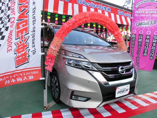 沖縄県の中古車ならセレナ HV2.0ハイウェイスターGアラウンドビューツインパワーVr