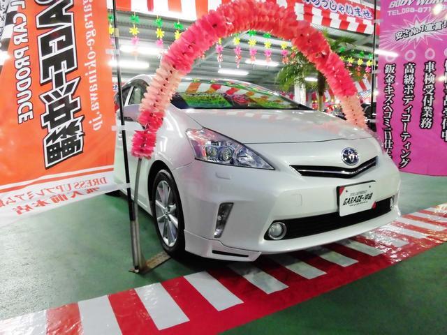 沖縄県の中古車ならプリウスアルファ 1.8G純正8インチワイドナビ&フルセグ・LEDライト