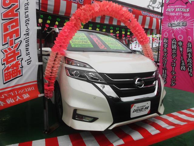 沖縄県の中古車ならセレナ HV2.0ハイウェイスターG新品ナビ&TVアラウンドビュー