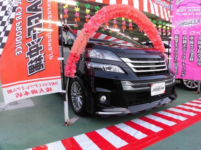 沖縄県の中古車ならヴェルファイア 2.4Z ナビ&フルセグ&リアモニター・モデリスタエアロ